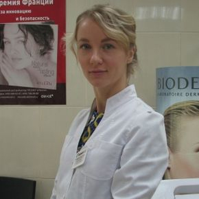 Медцентрум Афонина Алеся Александровна